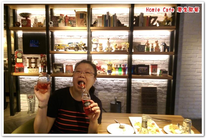 Homie Cafe 慶生聚餐 08
