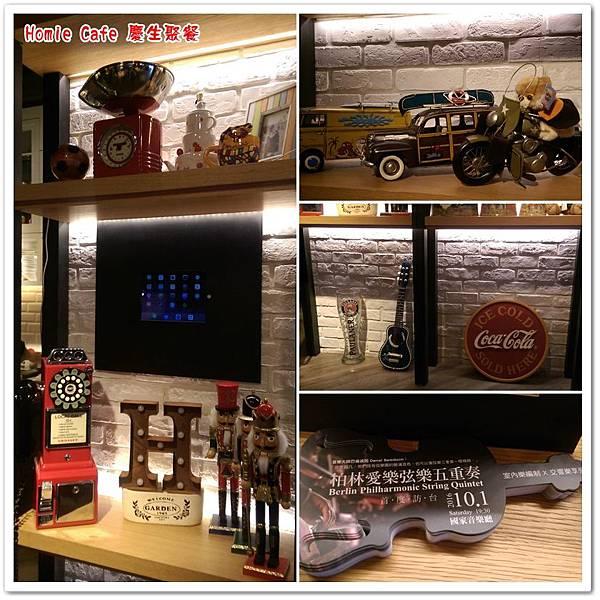 Homie Cafe 慶生聚餐 09