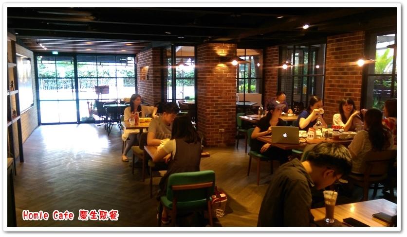Homie Cafe 慶生聚餐 10