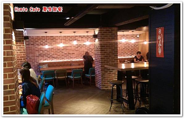 Homie Cafe 慶生聚餐 11