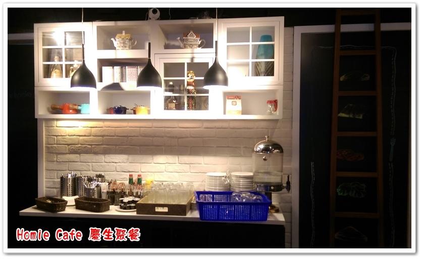 Homie Cafe 慶生聚餐 12