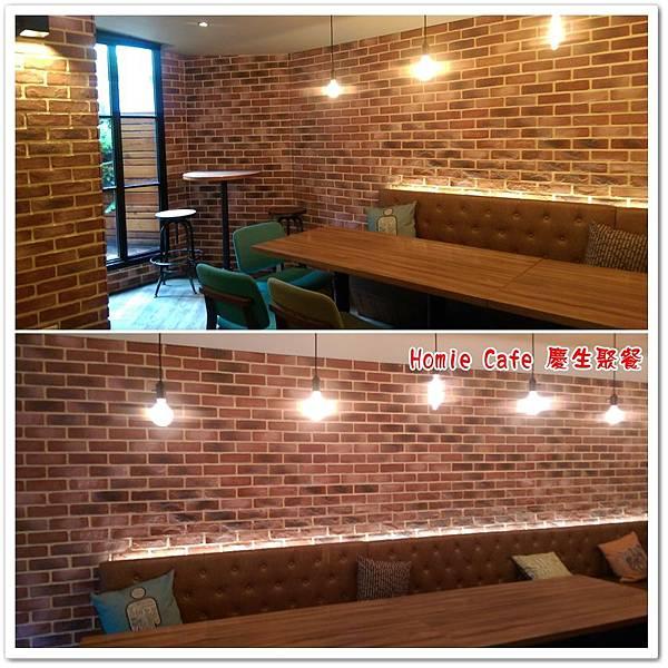 Homie Cafe 慶生聚餐 14