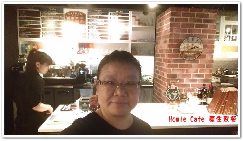 Homie Cafe 慶生聚餐 16