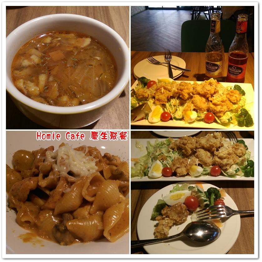 Homie Cafe 慶生聚餐 17