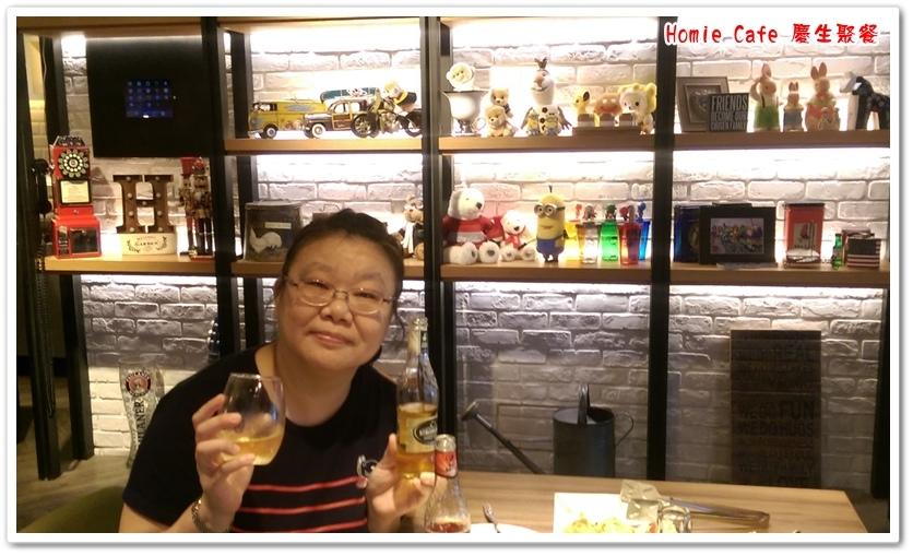 Homie Cafe 慶生聚餐 21