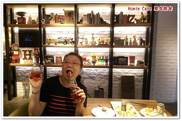 Homie Cafe 慶生聚餐 22