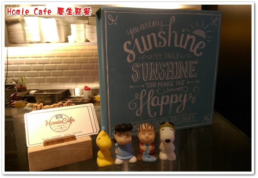 Homie Cafe 慶生聚餐 25