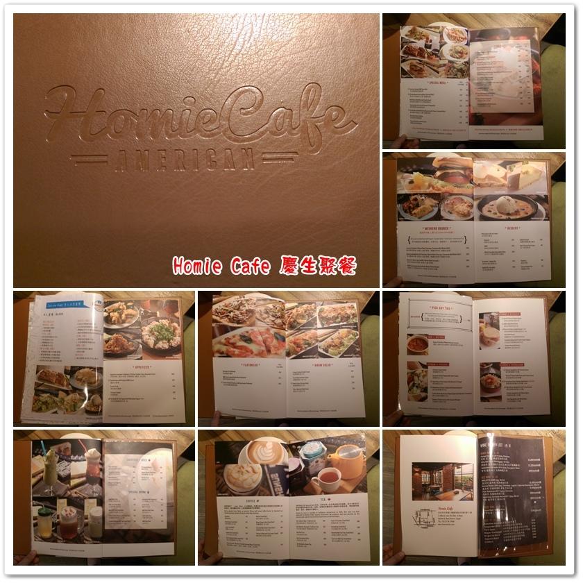Homie Cafe 慶生聚餐 28