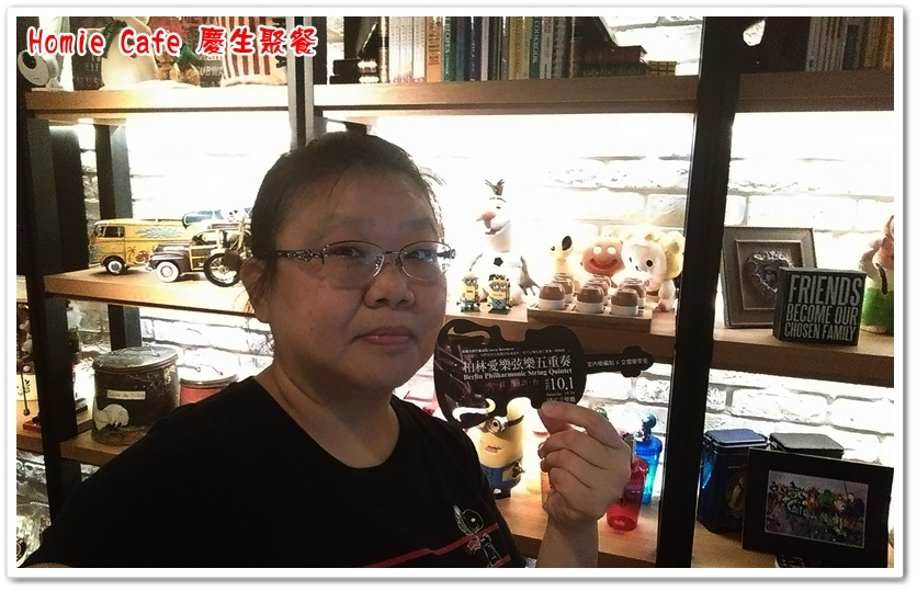 Homie Cafe 慶生聚餐 29