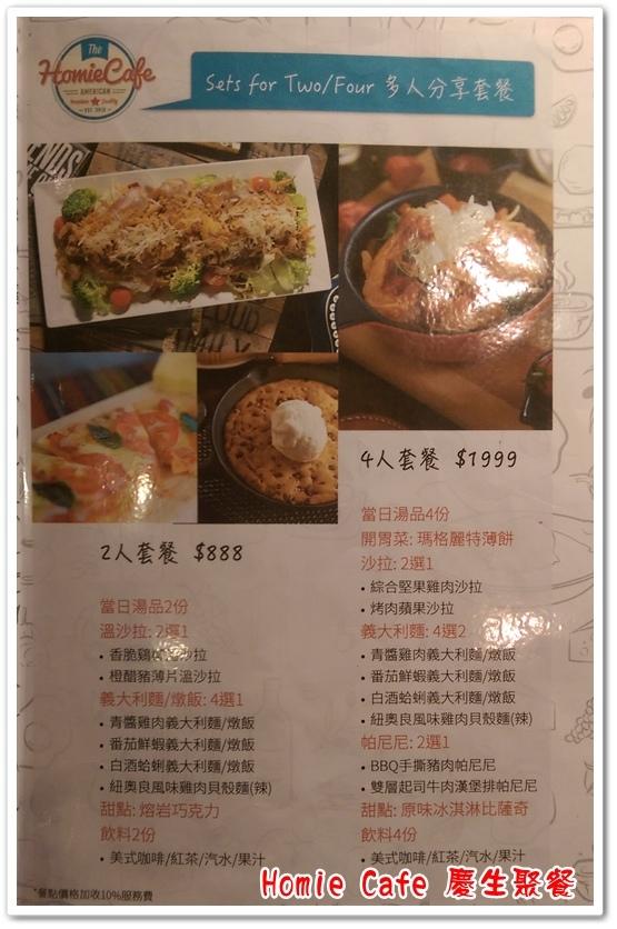 Homie Cafe 慶生聚餐 30