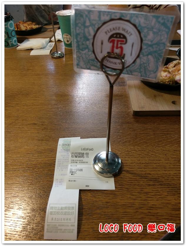 LOCO FOOD樂口福 09