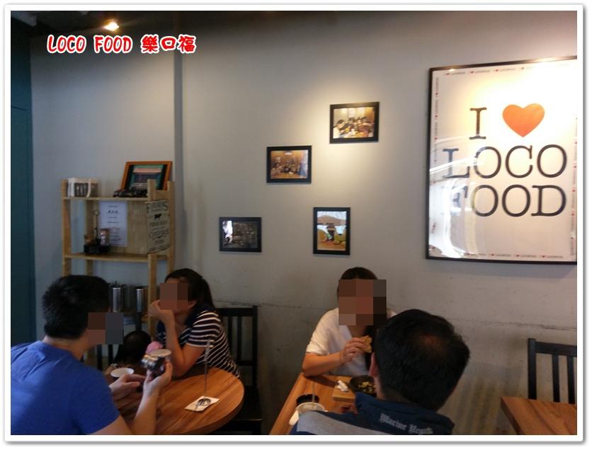 LOCO FOOD樂口福 11