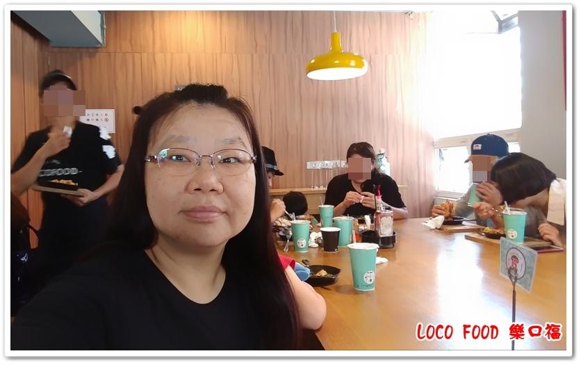 LOCO FOOD樂口福 14