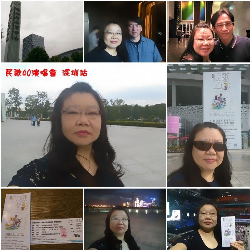 民歌40演唱會 深圳站 01