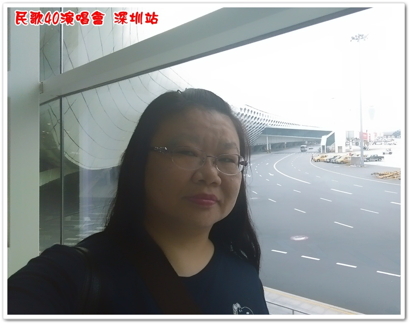 民歌40演唱會 深圳站 04