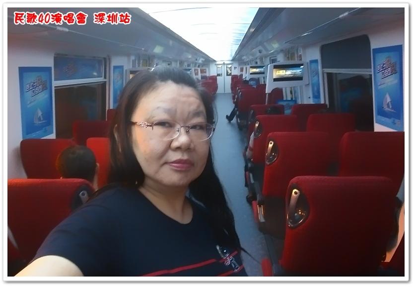 民歌40演唱會 深圳站 05
