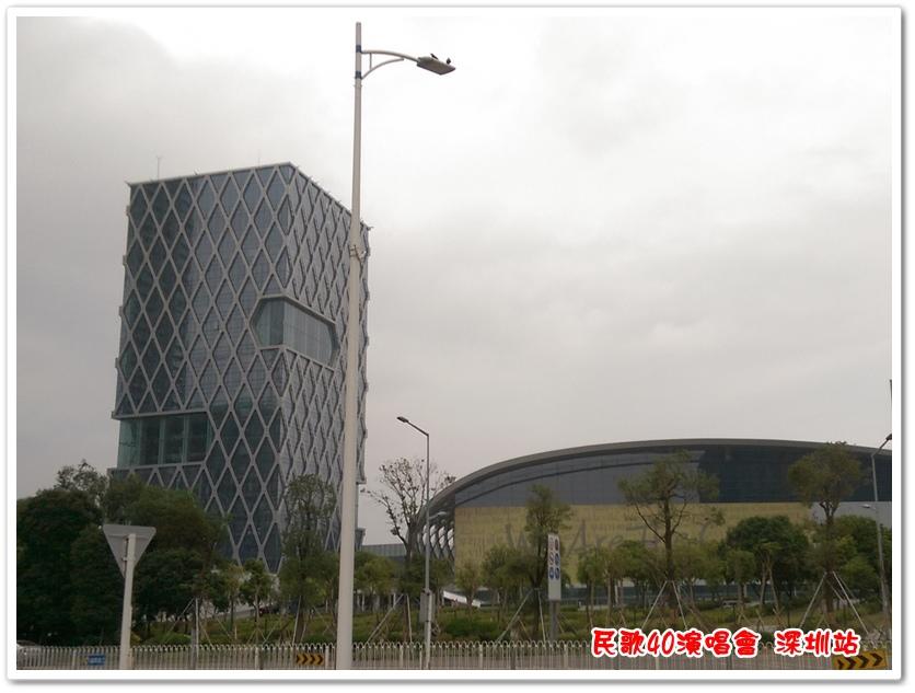 民歌40演唱會 深圳站 08