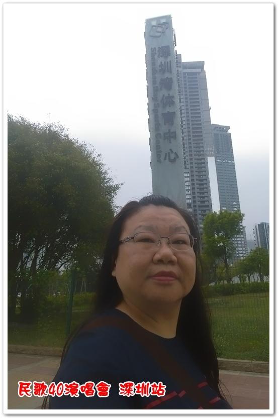 民歌40演唱會 深圳站 09