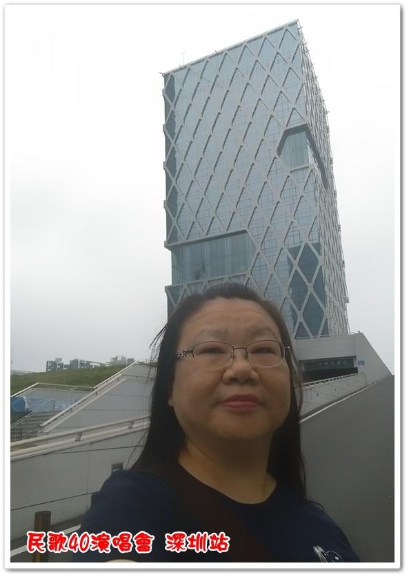 民歌40演唱會 深圳站 10
