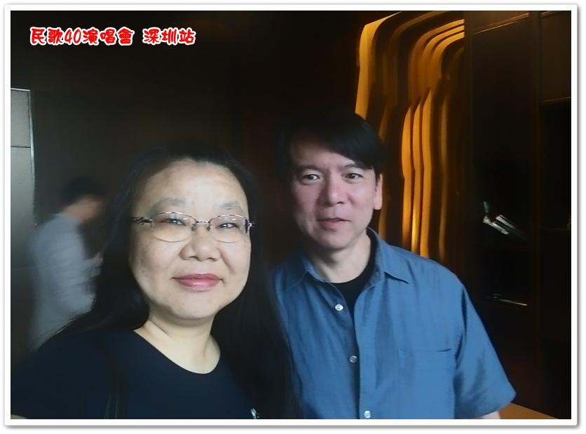 民歌40演唱會 深圳站 15