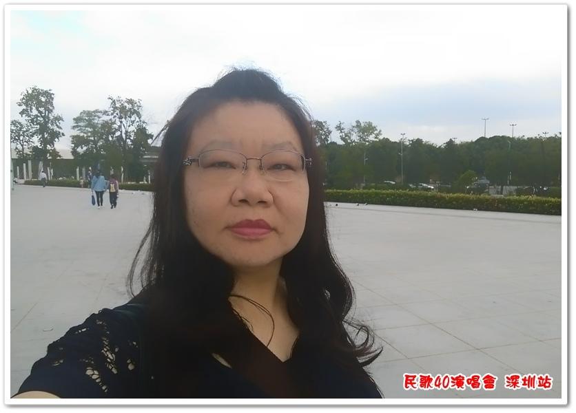 民歌40演唱會 深圳站 16