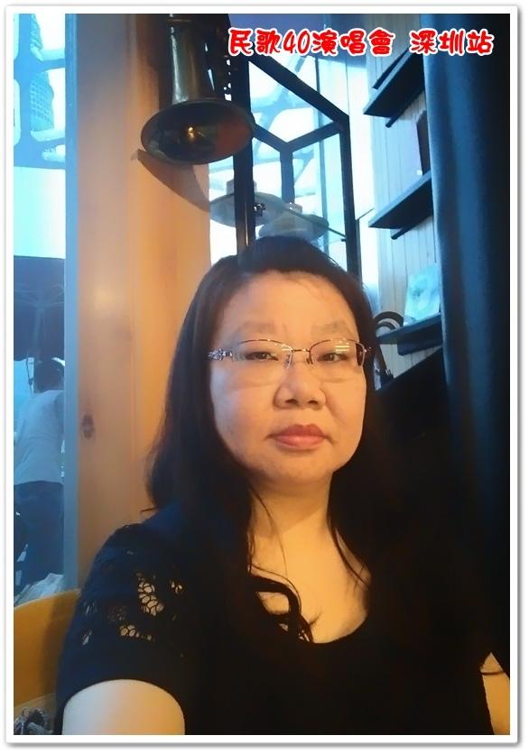 民歌40演唱會 深圳站 18