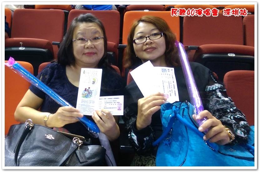 民歌40演唱會 深圳站 26