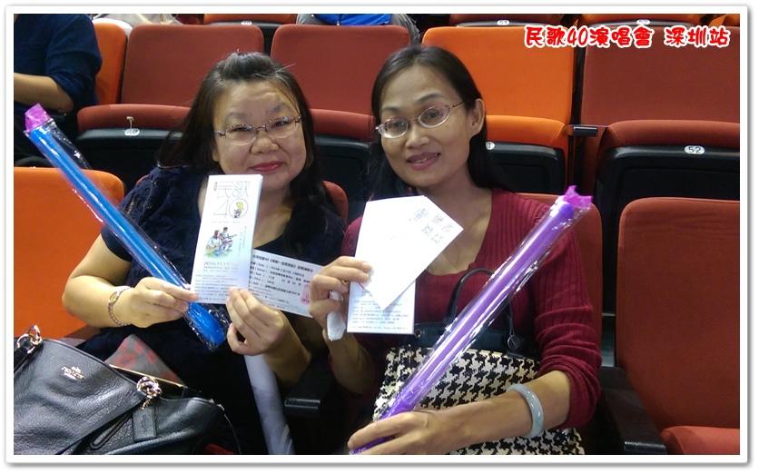 民歌40演唱會 深圳站 27