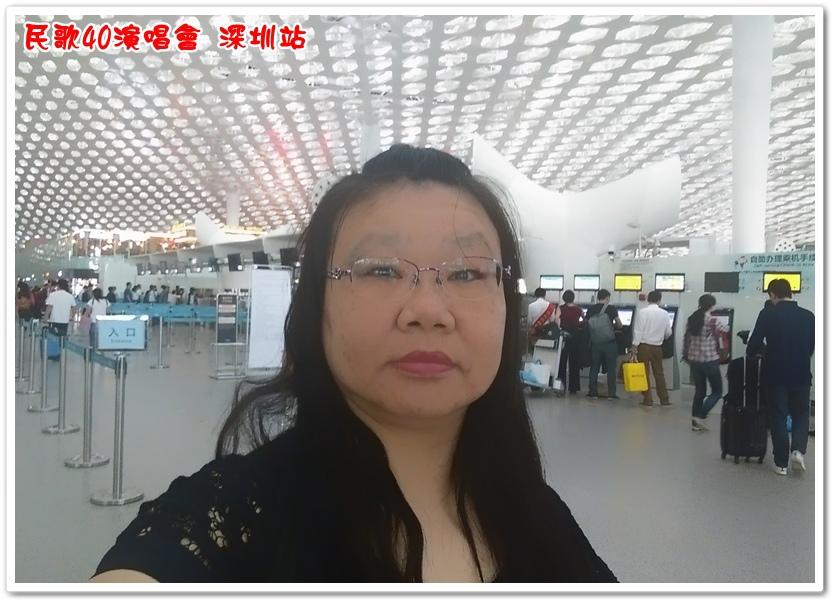 民歌40演唱會 深圳站 29