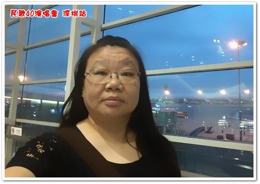 民歌40演唱會 深圳站 30