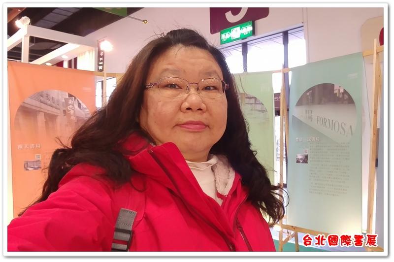 台北國際書展 03