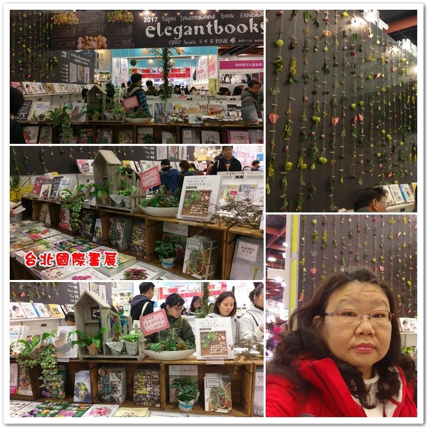 台北國際書展 08