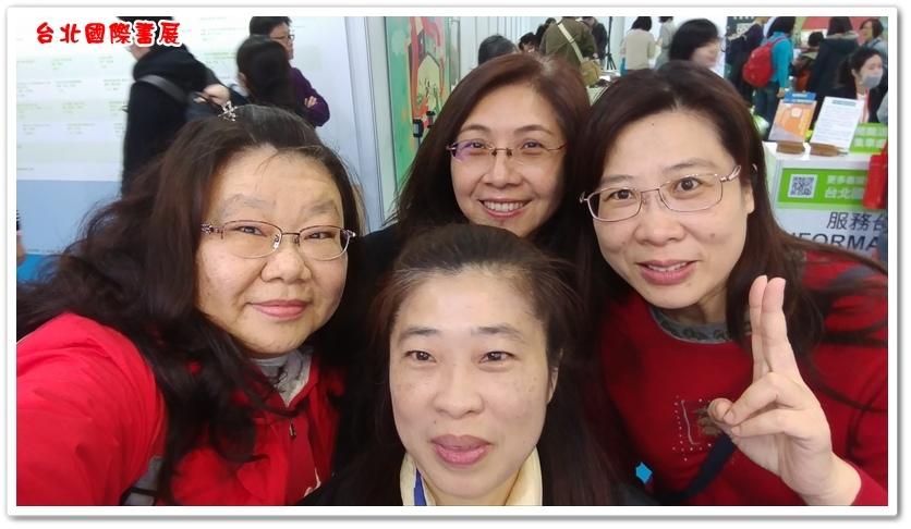 台北國際書展 13
