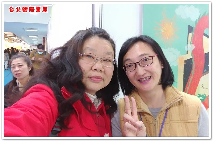 台北國際書展 14