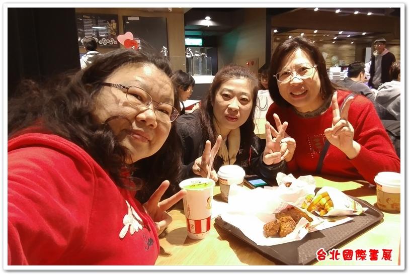 台北國際書展 15