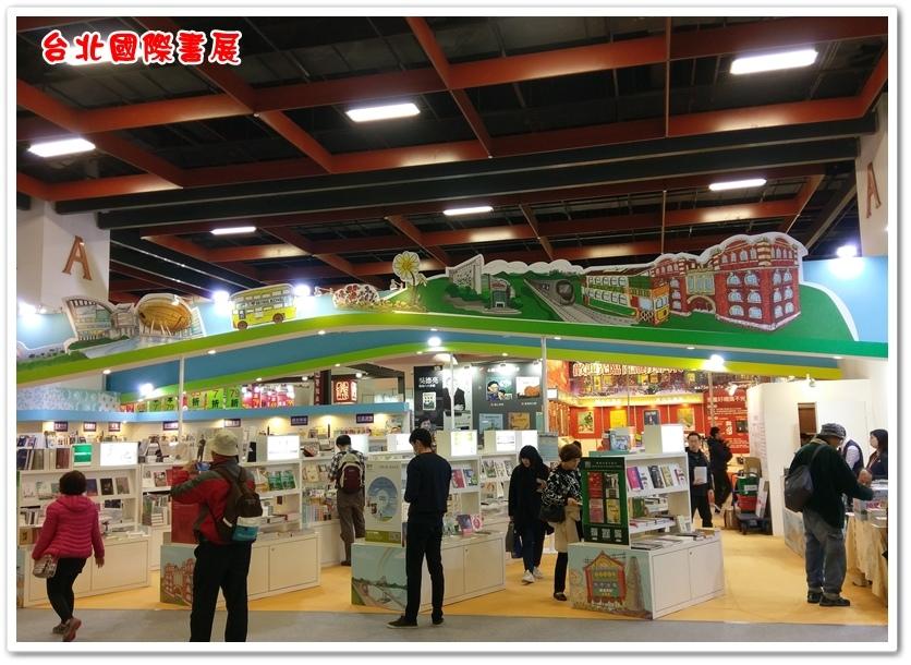 台北國際書展 24