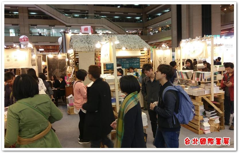 台北國際書展 25