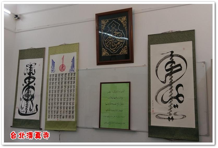 台北清真寺 13.jpg