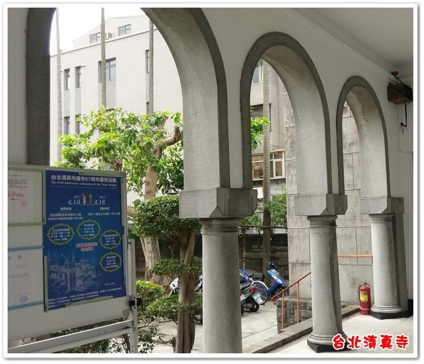台北清真寺 17.jpg