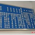 台北清真寺 29.jpg