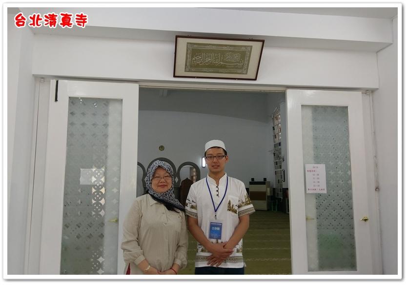 台北清真寺 25.jpg