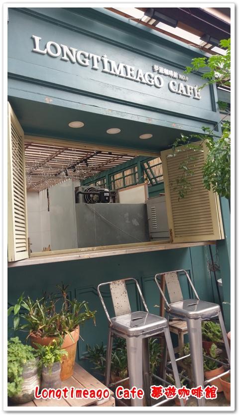 longtimeago Cafe 02
