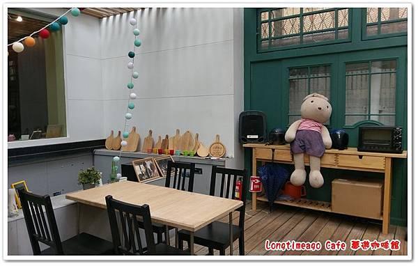 longtimeago Cafe 03
