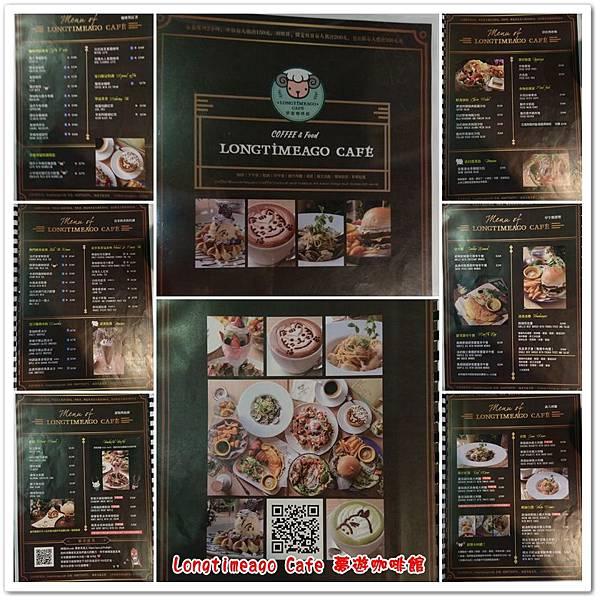 longtimeago Cafe 05