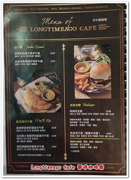 longtimeago Cafe 06