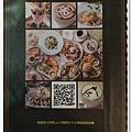 longtimeago Cafe 09