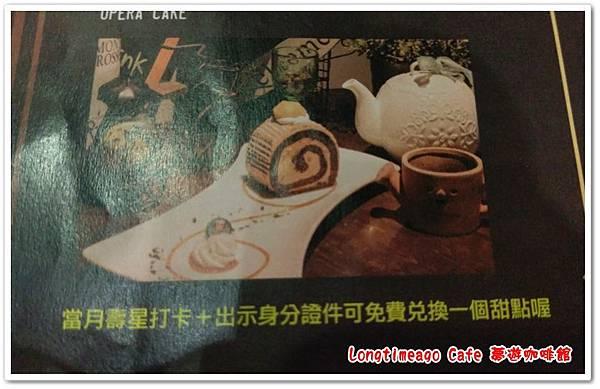longtimeago Cafe 10