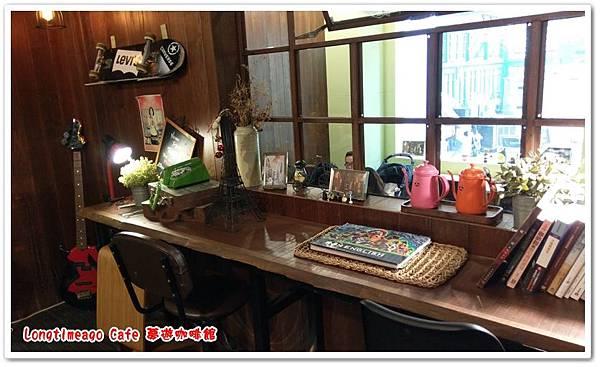 longtimeago Cafe 11