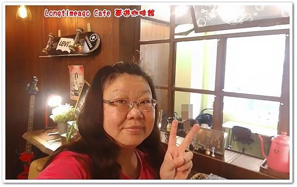 longtimeago Cafe 12