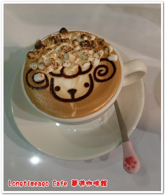 longtimeago Cafe 16